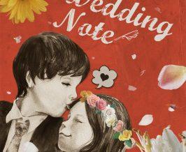 静岡Wedding小冊子表紙