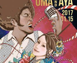ウェルカムボード『UMA&AYA』