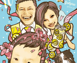 ウェルカムボード『Yasutaka & Hitomi with Sakura』